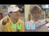 180601 Travel The World on EXO Ladder - CBXs Japan _ EP.10
