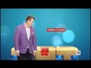 Попади на ТНТ год Пермь