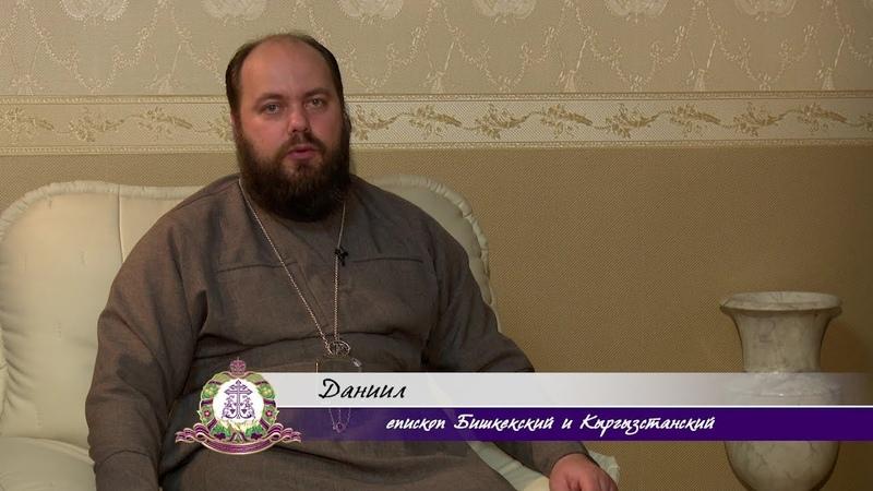 Собор святого равноапостольного великого князя Владимира. «Беседы с архипастырем»