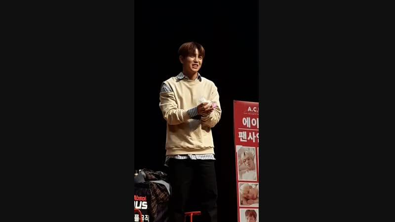 FANCAM | 29.12.18 | Donghun (Phototime) @ 2nd Season's Greetings Fansign 2019