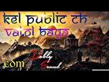 Kel Pubic Ch G Vatual Baya Edm Drop Mix Dj Ganesh n Dj Yax Remix Marathi Song