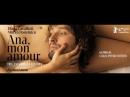 Ана, любовь моя (Ana, mon amour) (2017)