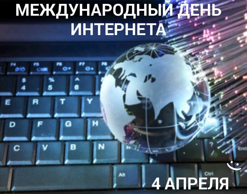 https://pp.userapi.com/c847018/v847018429/1644e/-M8433Kn2Fs.jpg