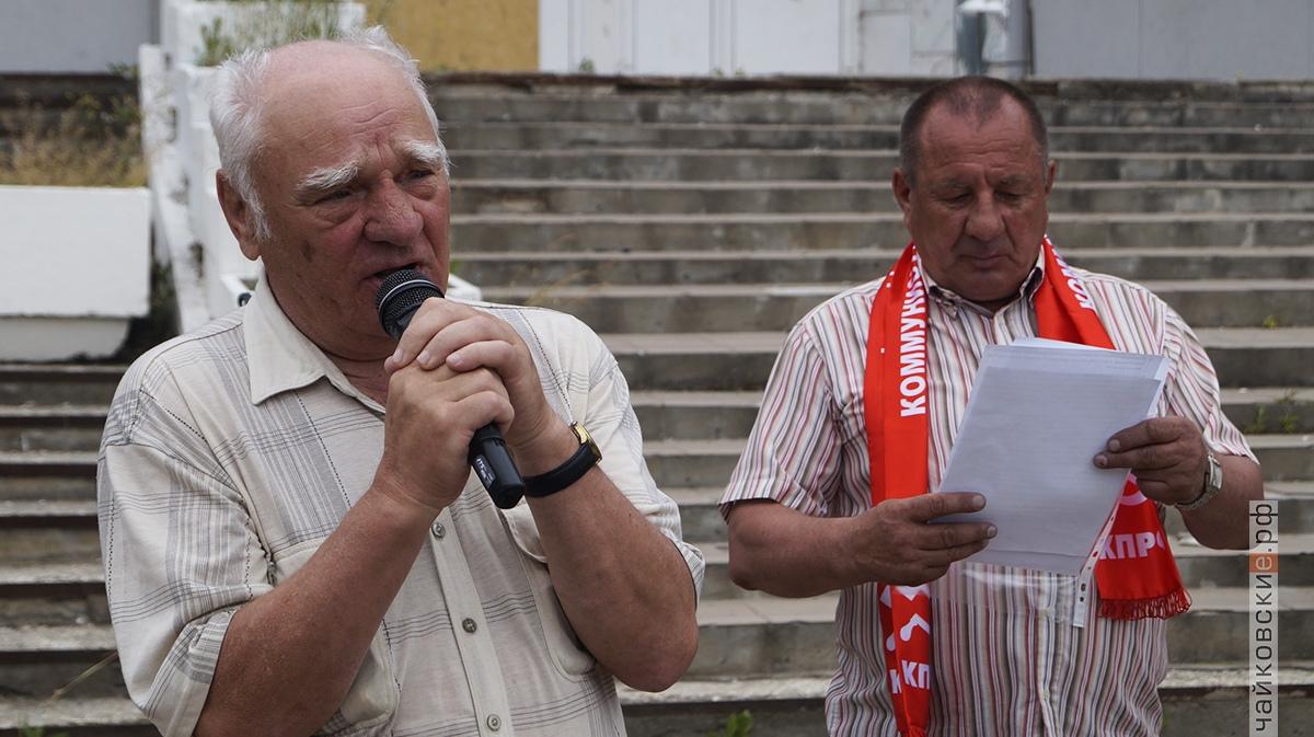 митинг против пенсионной реформы, чайковский, 2018 год