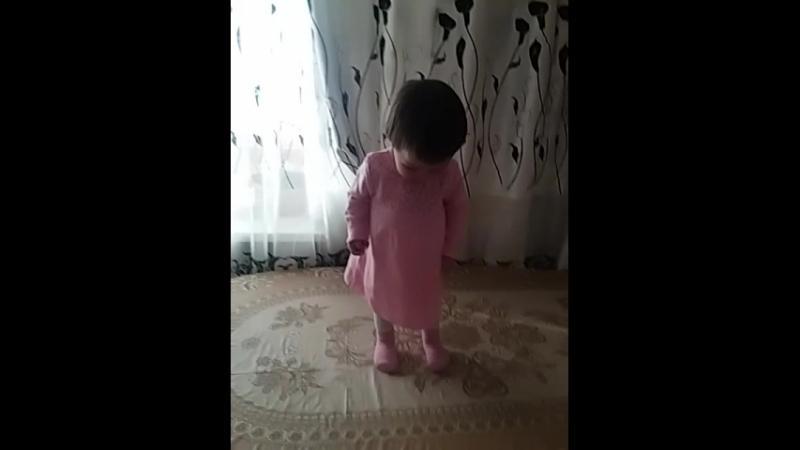 аяшок