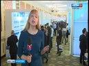 В Казани открылся Российский венчурный форум