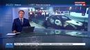 Новости на Россия 24 США не получали турецких запросов о выдаче Гюлена