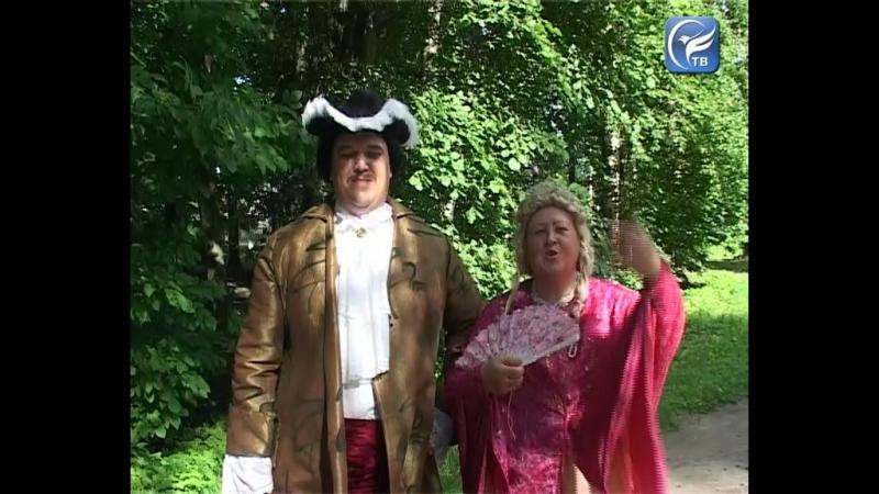 Уездный Кадников приглашает на традиционную Петровскую ярмарку