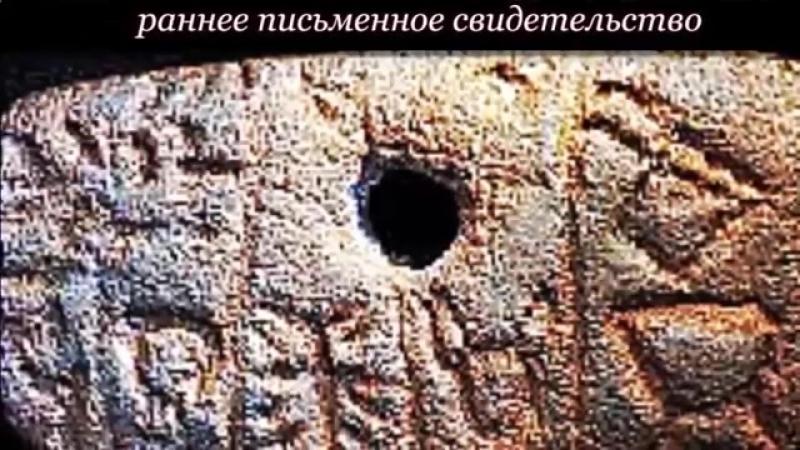 ТОП 5 загадочных артефактов необъяснимых современной наукой