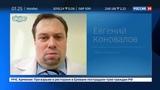 Новости на Россия 24 • Весеннее обострение: участились случаи нападения психически нездоровых людей на улицах