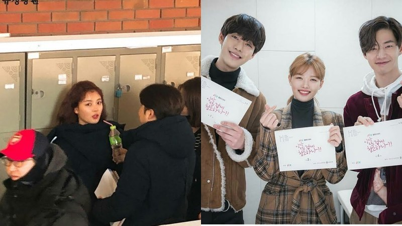 Upcoming Drama Kim You Jung 김유정 Ahn Hyo Seop 안효섭 Clean With Passion For Now