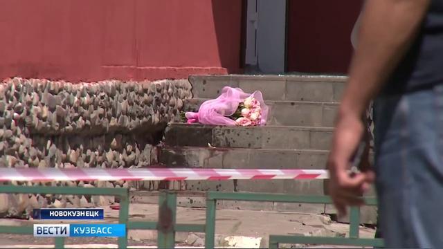 Новости на Россия 24 • Стрельба в Новокузнецке: без родителей остались не четверо детей, а пятеро