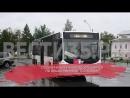 В центре Вологды ограничат движение транспорта