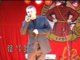 Александр Дюмин - Суета-муета (Вольная песня над вольной Невой, Санкт-Петербург, 16.07.2004, 16.07.2004)