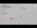 Документальный спецпроект. Тайна убийства Григория Распутина 29.06.2018 HD