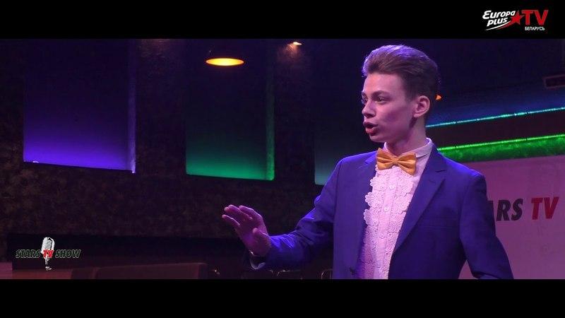 Stars TV Show Шляхтов Дмитрий Funiculi finiculi