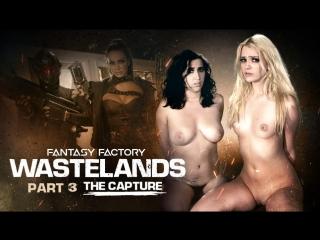 Fantasy factory: wastelands (episode 3: the capture) april o'neil,abigail mac,kenna james[pornmir, порно вк, new porn vk hd]