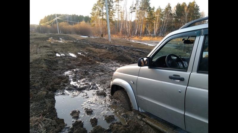 Offroad-тест прошивки от Паулюса. УАЗ Патриот прет по грязи как танк!