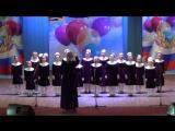 15. Младшая группа образцового хорового коллектива
