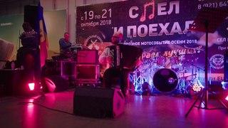Музыка Молдавии на стенде Спел и поехал | IMIS-2018