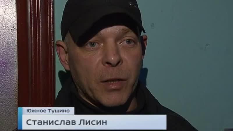 Вести-Москва • Вести-Москва. Эфир от 17 апреля 2015 года 1135