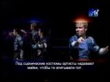 Backstreet Boys - The one (лого 1) (музыкальное чтиво)