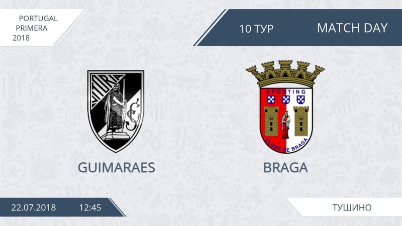 AFL18. Portugal. Primera. Day 10. Guimaraes - Braga.