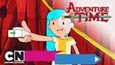 Время приключений Прятки Мин и Марти серия целиком Cartoon Network