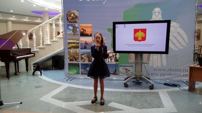 Арина выступает на фестивале «Пасхальный сувенир» в Постоянном представительстве Республики Коми в Москве