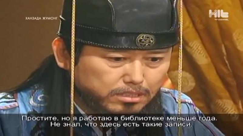 Ханзада Жумонг 60 б л м 480p mp4