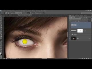 [Уроки Фотошоп. Elena Boot] Как сделать белые глаза в Фотошоп. Демонические глаза