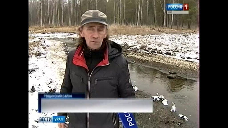 В Ревдинском районе обмелела река Волчиха