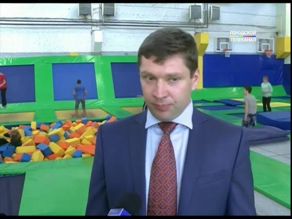 В Ярославле появится крытый скейтпарк смотреть онлайн без регистрации