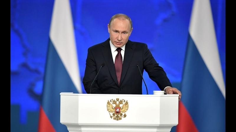 Хватит врать народу! Послание Путина федеральному собранию