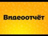 19.06.2018 Романтический ужин для двоих