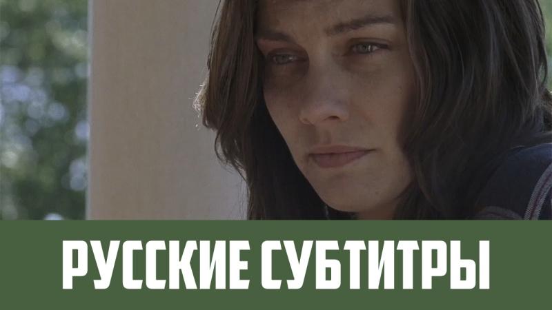 Ходячие Мертвецы Русский трейлер 9 ого сезона San Diego Comic Con 2018
