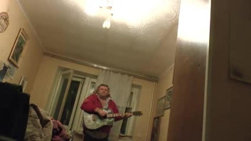 001_с другом художником с.шутовым песню -жемчужина переделывает певец пророк сан бой