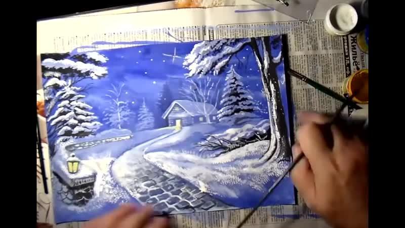 5 Рисование гуашью_Новогодний зимний пейзаж поэтапно для начинающих