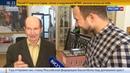 Новости на Россия 24 • Ко Дню космонавтики в Саратове открывается выставка, посвященная Юрию Гагарину