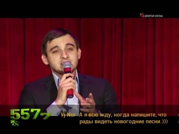 МАЙРБЕК ХАЙДАРОВ (лунный свет).2016г. ( русский перевод )