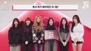 [코엑스 윈터페스티벌] 1대 위시돌 - 여자친구 소개 영상(Coex Winter Festival - Wishdol : G-Friend)