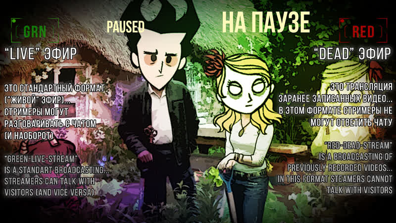 [GRN] NEOдачники Вернулись 03 Don't Starve Together [21]