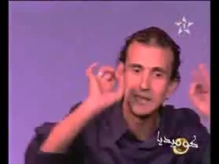 comedia 2010 maroc