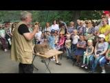 Зоопарку 153 года