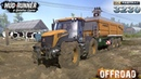 Spintires: MudRunner - JCB FASTRAC 3230 Tractor on a Dirty Farm Road