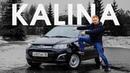 Lada Kalina или Datsun Mi-Do Тест-Драйв и Обзор