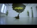 Продвинутая группа Break Dance (Д.К. Газ)