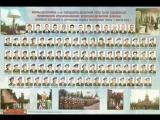 6 рота псковских десантников, геройски погибшая в Чечне в 2000 году. За ВДВ