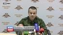 Народная милиция ДНР призвала военнослужащих ВСУ отказаться от участия в гражданской войне