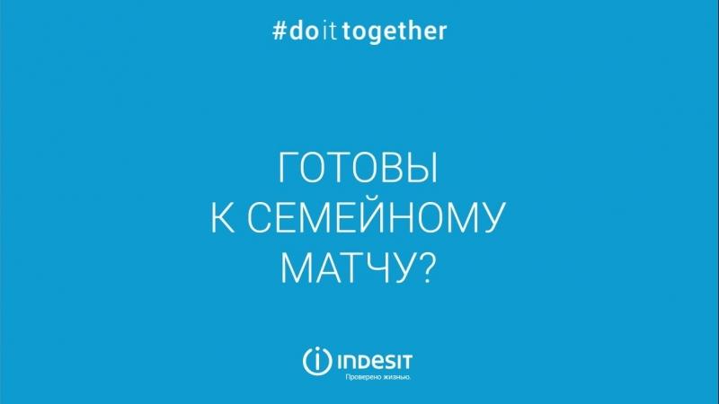 Indesit InneX   DoItTogether